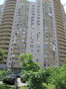 Квартира Урлівська, 11а, Київ, Z-676259 - Фото