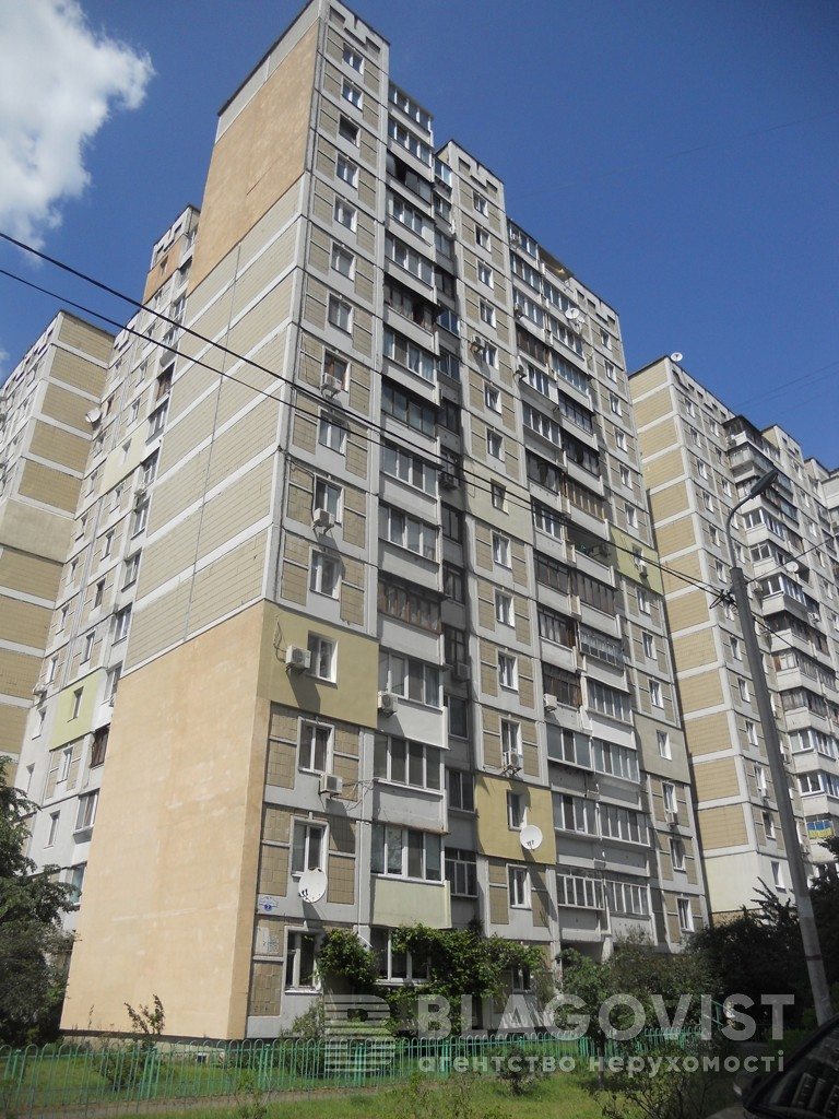 Квартира A-98333, Ревуцкого, 7, Киев - Фото 3