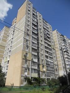 Квартира Ревуцького, 7, Київ, A-98333 - Фото 4