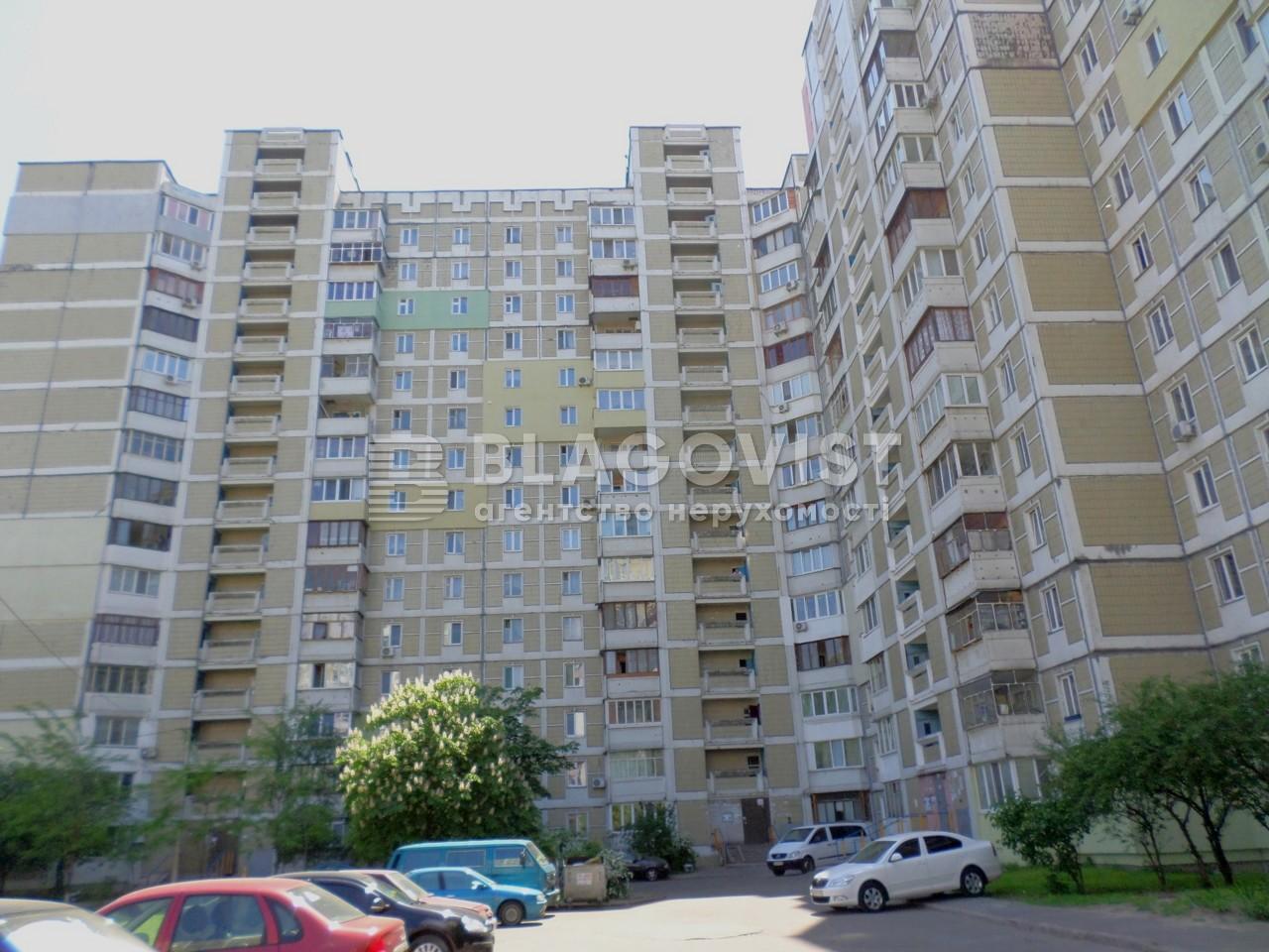 Квартира P-29399, Ревуцького, 7, Київ - Фото 1