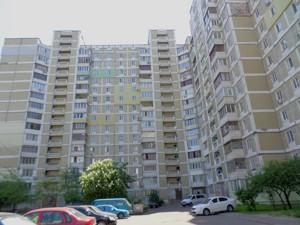 Квартира Ревуцького, 7, Київ, Z-595837 - Фото