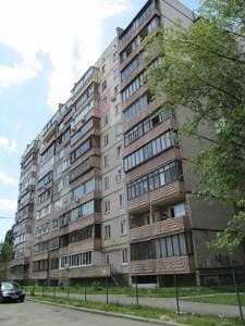 Квартира Кулібіна, 5, Київ, Z-595213 - Фото