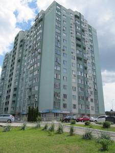 Квартира Шепелєва Миколи, 5, Київ, P-22886 - Фото