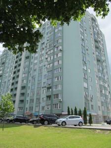 Квартира Шепелева Николая, 5, Киев, Z-85362 - Фото2