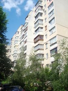 Квартира Автозаводська, 5, Київ, Z-4616 - Фото