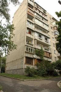 Квартира Саперное Поле, 26а, Киев, Z-82801 - Фото2