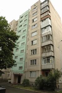 Квартира Саперное Поле, 26а, Киев, Z-430846 - Фото1