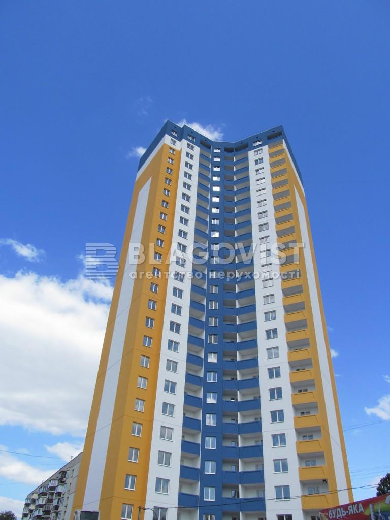Квартира A-106811, Межова, 23б, Київ - Фото 3