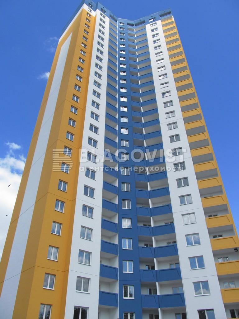 Квартира A-106811, Межова, 23б, Київ - Фото 2