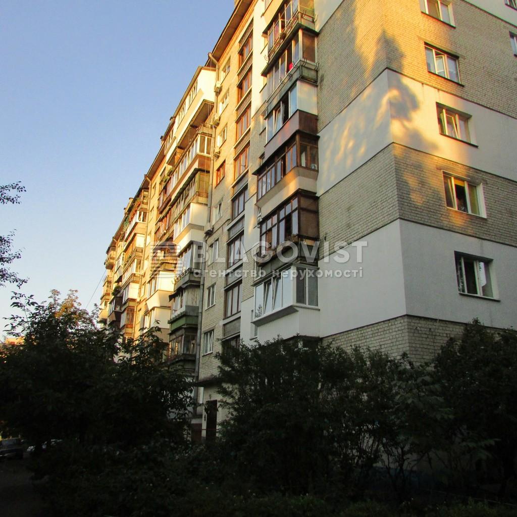 Квартира F-38953, Курская, 13, Киев - Фото 3
