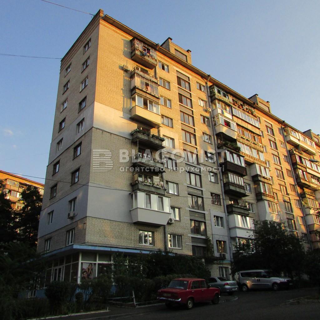 Квартира H-47957, Курська, 13, Київ - Фото 1