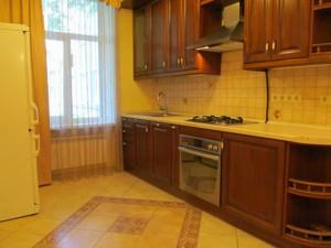 Apartment Instytutska, 24/7, Kyiv, C-102600 - Photo3