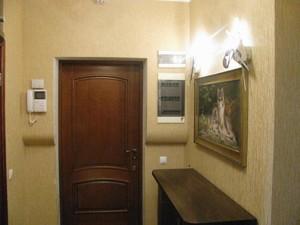 Квартира Бажана Миколи просп., 12, Київ, R-1585 - Фото 19