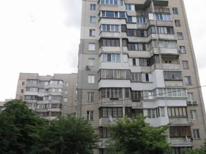 Квартира Драгоманова, 5, Киев, H-50516 - Фото 12