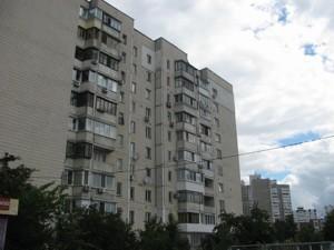 Квартира Драгоманова, 5, Киев, H-50516 - Фото 13
