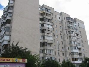 Квартира Драгоманова, 5, Киев, H-50516 - Фото 14