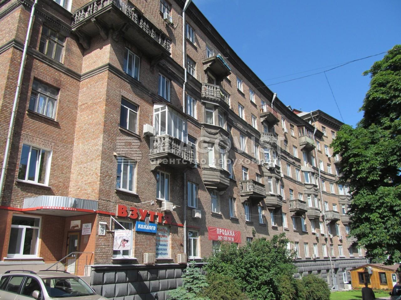 Нежитлове приміщення, M-37743, Січових Стрільців (Артема), Київ - Фото 2
