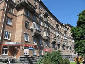 Квартира Сечевых Стрельцов (Артема), 79, Киев, Z-230050 - Фото2