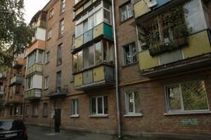 Квартира Білоруська, 15, Київ, Z-532969 - Фото 10