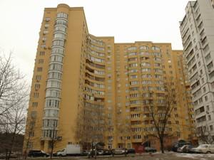 Квартира Миропільська, 39, Київ, Z-1482678 - Фото