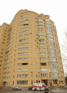 Квартира I-9105, Миропільська, 39, Київ - Фото 3