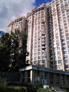 Квартира Парково-Сирецька (Шамрила Тимофія), 4в, Київ, R-29641 - Фото3