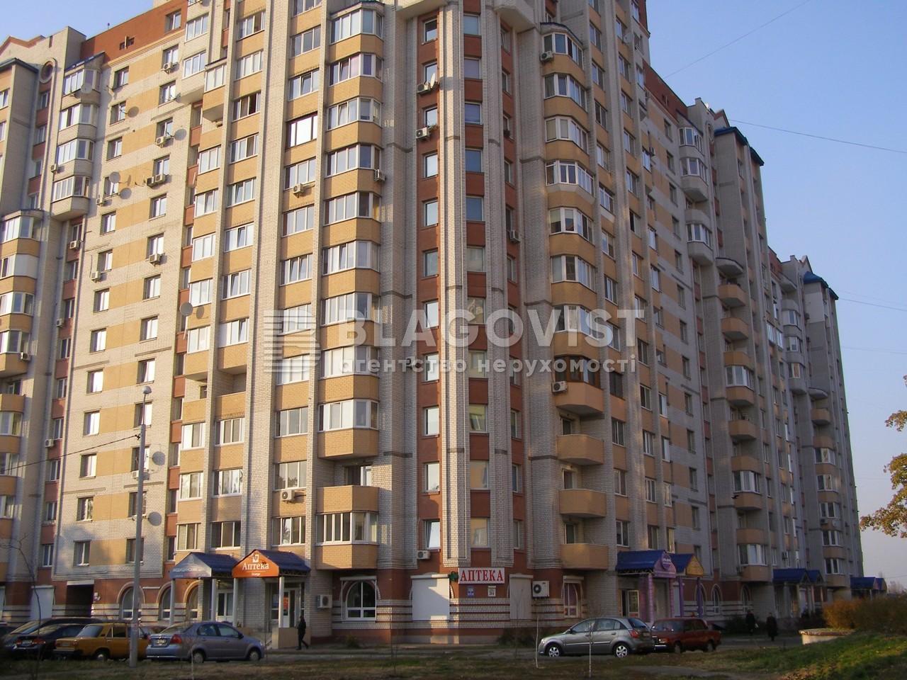 Салон краси, Z-1163350, Алма-Атинська, Київ - Фото 1