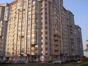 Квартира Алма-Атинська, 39а, Київ, X-20188 - Фото1