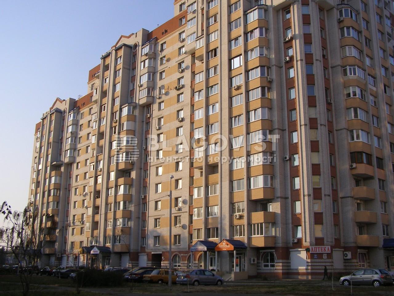 Салон краси, Z-1163350, Алма-Атинська, Київ - Фото 2