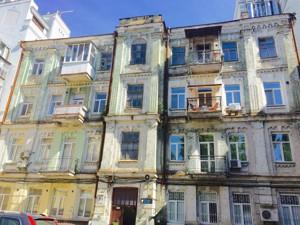 Квартира Пушкінська, 31б, Київ, Z-1786646 - Фото
