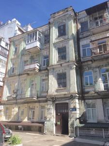 Квартира Пушкинская, 31б, Киев, Z-1786646 - Фото 17