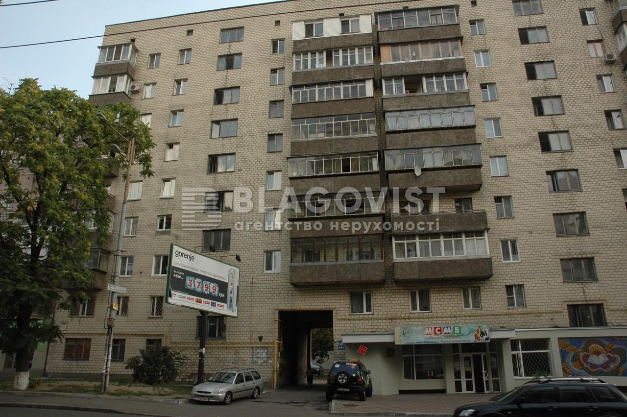 Квартира C-109193, Толстого Льва, 49, Киев - Фото 2