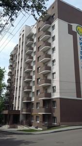 Квартира Дубинина Володи, 5/15, Киев, R-7327 - Фото