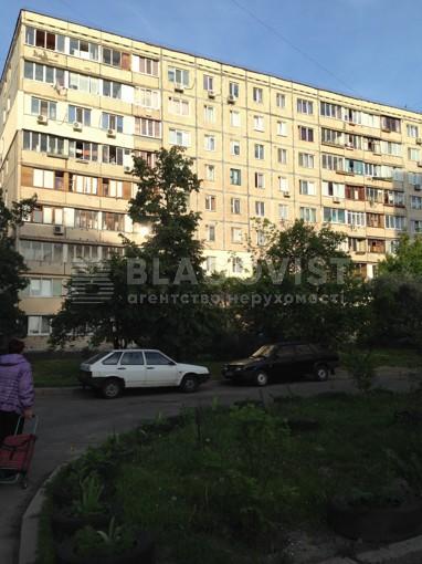 Квартира, Z-741834, 10а