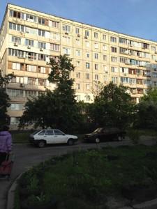 Квартира Архипенка Олександра (Мате Залки), 10а, Київ, H-40338 - Фото