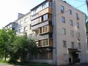 Офис, Новгородская, Киев, C-96977 - Фото2