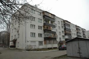 Офис, Новгородская, Киев, C-96977 - Фото1