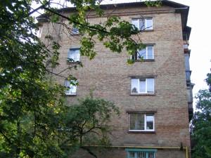 Кафе, Привокзальна, Київ, Z-582475 - Фото 8