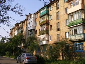 Нежитлове приміщення, P-19277, Привокзальна, Київ - Фото 1