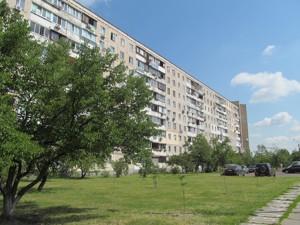 Квартира Прирічна, 17, Київ, Z-614393 - Фото 3