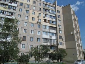 Квартира Приречная, 17, Киев, Z-614393 - Фото