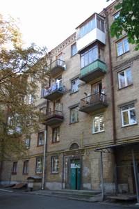 Квартира Лагерная, 42, Киев, Z-1572258 - Фото