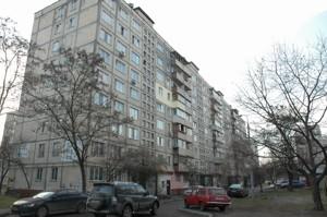 Квартира Курнатовского, 2б, Киев, Q-1984 - Фото