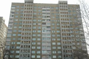 Квартира Симиренка, 19, Київ, Z-400327 - Фото1