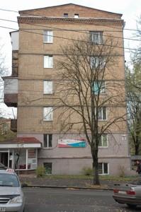 Квартира Ереванская, 29, Киев, Z-667259 - Фото3