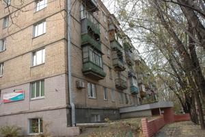 Квартира Ереванская, 29, Киев, Z-667259 - Фото2