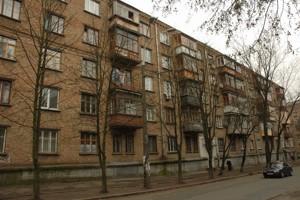 Квартира Витрука Генерала, 4/9, Киев, Z-1810365 - Фото