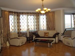 Квартира G-32979, Амосова Николая, 4, Киев - Фото 7