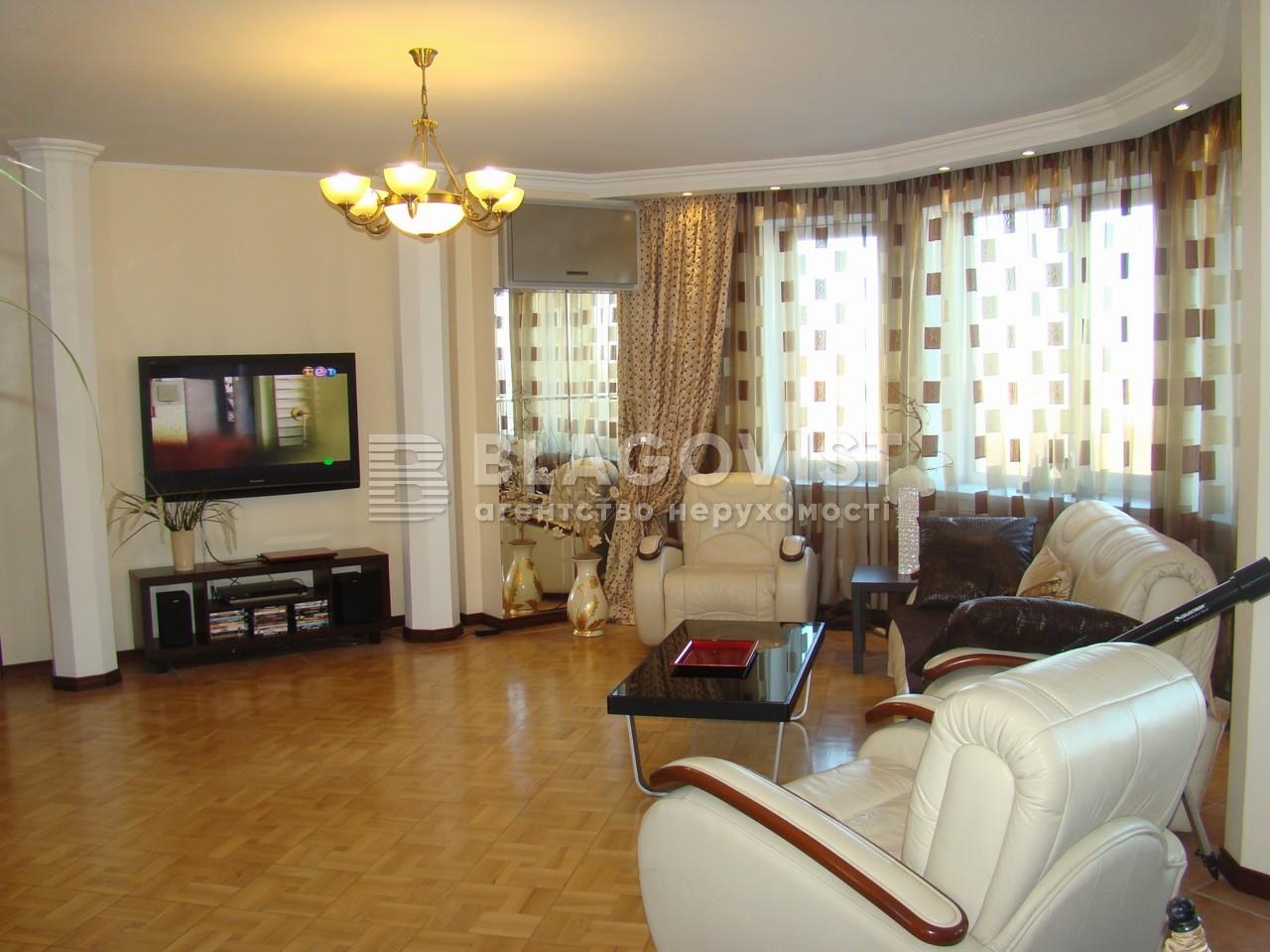 Квартира G-32979, Амосова Николая, 4, Киев - Фото 1