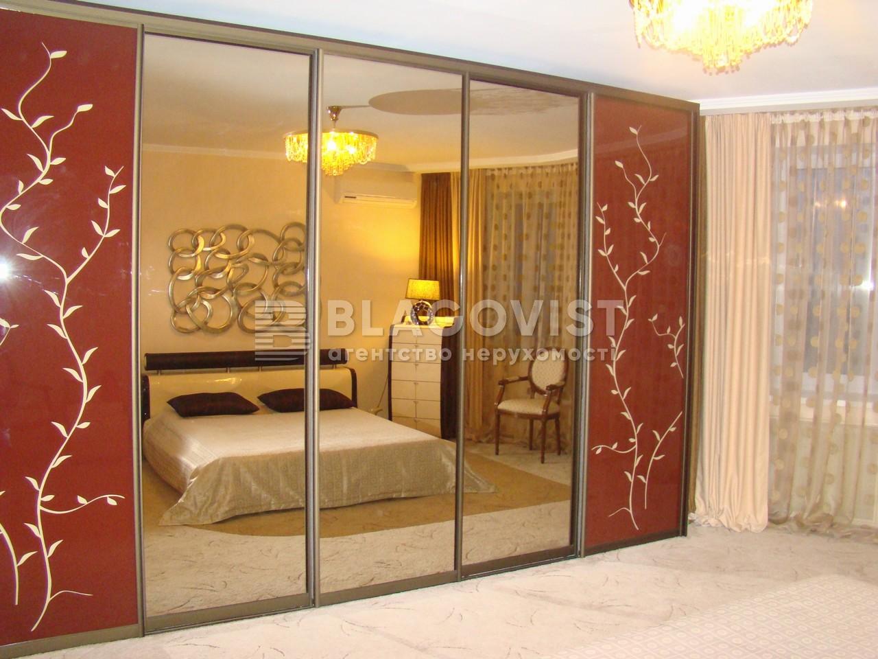 Квартира G-32979, Амосова Николая, 4, Киев - Фото 12